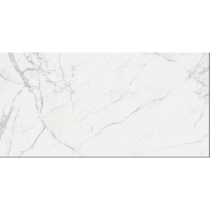 Beta Calacatta Stone Ceramic Wall Tile 600 x 300 mm (Pack Of 6)